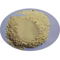 CAS: 84633-29-4 Male Enhancement Powder Tongkat Ali Extract / Eurycomanone Manufactures