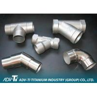 Quality Forged GR1 / GR2 1 - 15mm Titanium Pipe Fittings Sand Blast / Polish Finish for sale