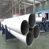 China DN15-DN2400 A312 TP310S Stainless Steel Welded Pipe on sale