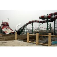 China Giant Boomerang Water Park Slides High Speed for Exciting Summer Entertainment Water Fun wholesale