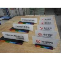 International Advertising Acrylic Washroom Sign Board For Store And Hotel Manufactures