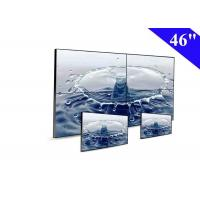 5.7MM Bezel Width LCD video wall controller 2x2 Screen Panel RS232 Output Manufactures
