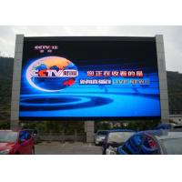 RGB Outdoor LED Scrolling Signs Horizontal Full Color PH12mm 3G Control Manufactures