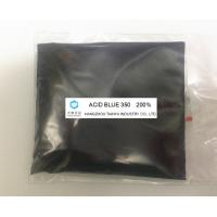 China acid blue 350, 138067-74-0, acid blue BLN, dyestuff, acid dyes, nylon dyes, weak acid on sale