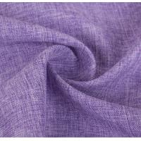 300 * 300D Purple Polyester Knit Fabric Comfortable Hand Feel Washable Manufactures