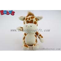 Lovely Funny Baby Toy Plush Cow Animals For Kids Manufactures