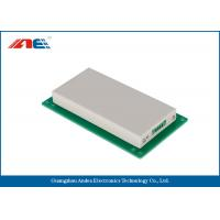 Buy cheap Shielded Anti Collision RFID Reader , ISO14443A /B ISO18000 - 3Mode3 ISO 15693 from wholesalers