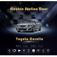 China Toyota Corolla 2017 Auto Spare Parts Soft Close Automatic System For Car on sale