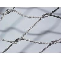 China Durable Stainless Steel Rope Mesh , Stainless Steel Wire Rope Net Plain Weave on sale