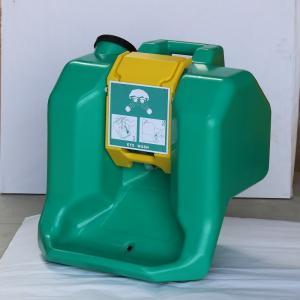 15 minutes Bright green Emergency portable eyewash  station/ 60L eye washer, Gravity Fed Eyewash similar to HAWS Manufactures