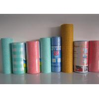 nonwoven spunlace fabric in rolls for wiping cloth  spunlace fabric in rolls Manufactures