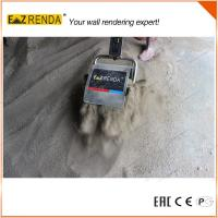 Quality EZ RENDA 220V Electric Concrete Mixer With 10 Months Warranty for sale