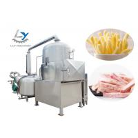 Buy cheap 200kg Input PLC Control Vacuum Fryer Equipment Low Oil Content 75-110℃ WIth Oil from wholesalers