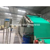 China 1220mm SJ100 High Output Double Color PVC Coil Door Mat Making Machine on sale