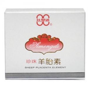 Simengdi Pearl Sheep Placenta Element Manufactures