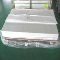 Low Iron Coated Glass for Photovoltaic Module Manufactures