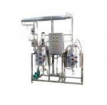 Medicines Laboratory Distillation Equipment , Short Path Distillation Equipment Manufactures