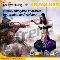 "3 PCS VR Games+ 4-6 PCS Update  Virtual Reality Walker Virtual Reality Treadmill With 42"" LCD Screen Manufactures"