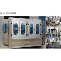 China Old Food and Beverage Filling Machinery and Equipment Second-hand Machinery on sale