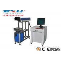 China High Efficiency YAG Laser Engraver , 3D Subsurface Laser Engraving Machine on sale
