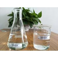 Sodium Methoxide Synthesis Colorless To Pale Yellow Viscous Liquid Manufactures