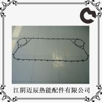 Glued Plate Heat Exchanger Gaskets Stainless Steel Frame Body Structure Manufactures
