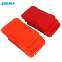 China 200ml Nontoxic Durable Plastic Reusable Heat Packs For Thermal Lunch Box on sale