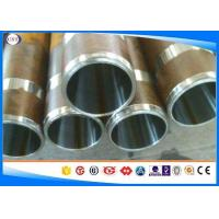 E470 Hydraulic Cylinder Steel Tube Mechanical Engineering Tube With Honing Surface Manufactures