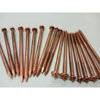 Quality Copper Plated Mild Steel Conical Tip Capacitor Discharge CD Stud Welding Pins for sale