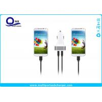 Quality 5V 2.1A Dual USB Car Charger , Samsung mobile phone car chargers Fast speed for sale