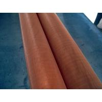 copper wire mesh Manufactures