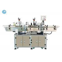 China Double Side Vial Labeling Machine , Bottle Label Applicator Machine For Small Bottles on sale