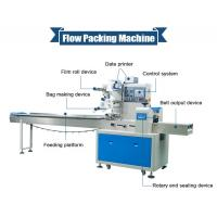 China Stainless Steel Noodles Packing Machine Plastic / Laminated Film Packaging on sale