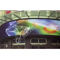 Waterproof P10 Outdoor Curved LED Display , Led Advertising Displays Manufactures