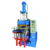 China Injection Pressure Rubber Molding Equipment No Rubber Leakage 1800 Kgf/Cm² on sale