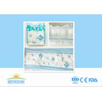 China Breathable Organic Eco Disposable Nappies PE Backsheet With PP Tape on sale