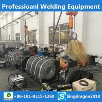 pe welding machine.jpg