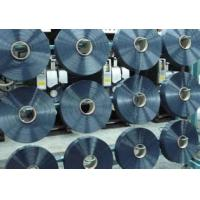 Quality A Grade Recycled Polyester TC 80/20 NE45 Ring-Spun Yarn for weaving for sale