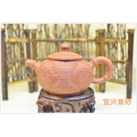 Purple Clay Yixing Zisha Teapot Home Use Special Design Customized SGS Manufactures