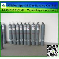 China Carbon Monoxide CO Gas with Brand New Seamless Steel Cylinders ISO 9809 on sale