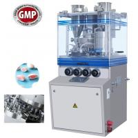 High Speed Tablet In Tablet Compression Machine With 26 Stations Punches Dies Manufactures