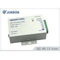 Buy cheap Custom Access Control Kits Power Supply With Remote Control Interface from wholesalers