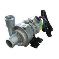 Buy cheap 24VDC 130W-250W heavy duty Electric brushless motor Water Pump For electric Bus from wholesalers
