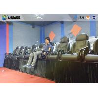 Amusement Park 5D Small Cinema Genuine Leather Chairs for Theater Mobile Cinema Manufactures