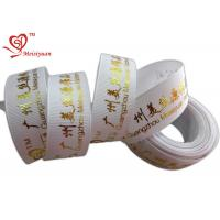 25mm thick grosgrain Hot stamping ribbon printed With Gold Logo