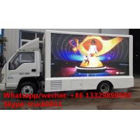 2019s China new best price P8 mobile digital LED billboard advertising truck for sale, hot sale P8 Outdoor LED vehicle Manufactures