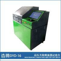 Quality common rail fuel injector bench tester, China fuel injector test bench suppliers for sale