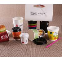 custom logo printed coffee paper cup with free sample custom printed pe coated pepsi cola soft drink paper cup Manufactures