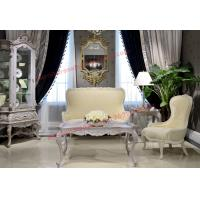 Nice Design for Neoclassical Leisure Sofa set by Wooden Carving Frame and Fabric Manufactures