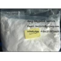 Buy cheap Pharmaceutical Powder Sunifiram Dm-235 for Nootropic Treatment from wholesalers